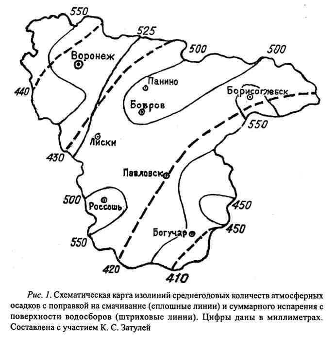 Схематическая карта изолиний среднегодовых количеств атмосферных осадков для Воронежской области с поправкой на смачивание и суммарного испарения с поверхности водосбросов
