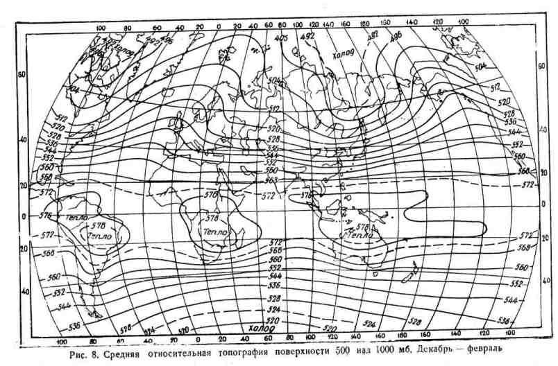 Средняя относительнная топография поверхности 500 над 1000 мб. Декабрь - февраль