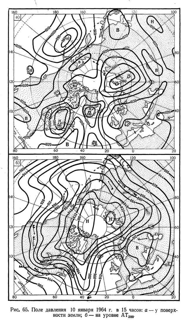 Поле давления 10 января 1964 г. в 15 часов