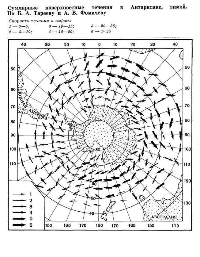 Суммарные поверхностные течения в Антарктике зимой