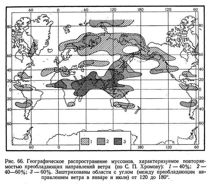 Географическое распространение муссонов, характеризуемое повторяемостью преобладающих направлений ветра