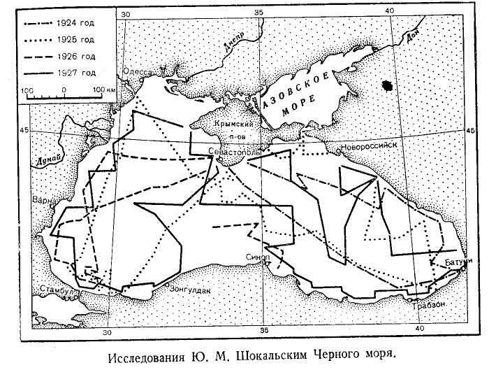 Исследования Ю. М. Шокальским Черного моря