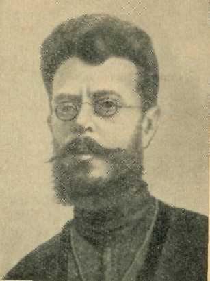 Николай Михайлович Альбов