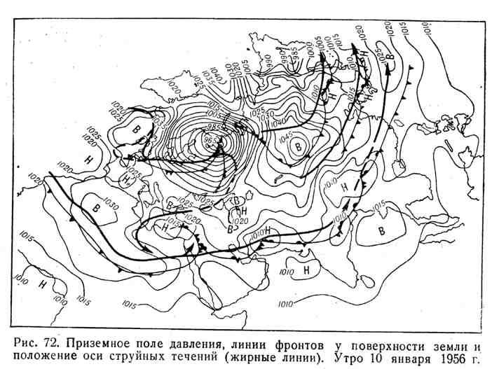 Приземное поле давления, линии фронтов у поверхности земли и положение оси струйных течений. Утро 10 января 1956 г.