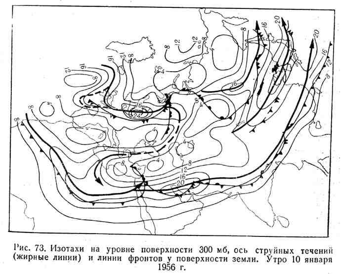 Изотахи на уровне поверхности 300 мб, ось струйных течений и линии фронтов у поверхности земли. Утро 10 января 1956 г.