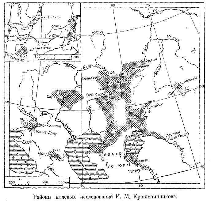 Районы полевых исследований И. М. Крашенинникова