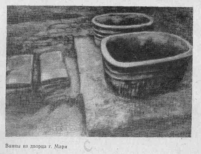Ванны из дворца г. Мари