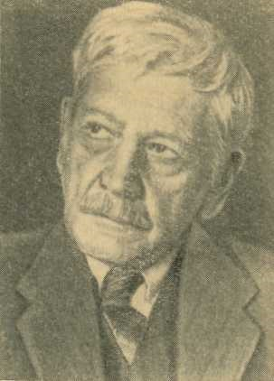Борис Борисович Полынов