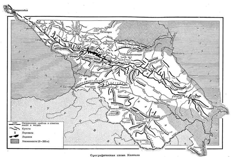 Орографическая схема Кавказа