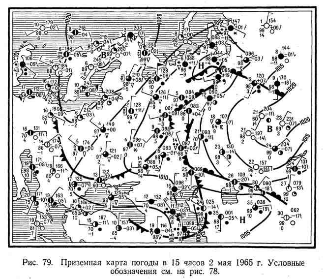 Приземная карта погоды в 15 часов 2 мая 1965 г.