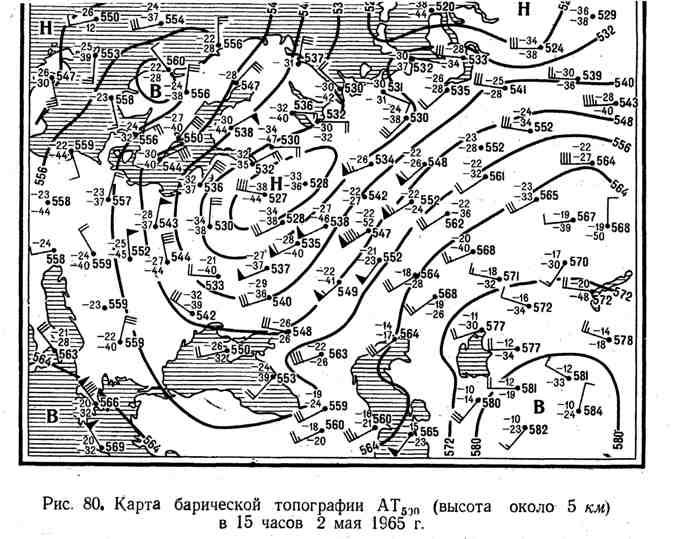 Карта барической топографии высоты около 5 км в 15 часов 2 мая 1965 г.