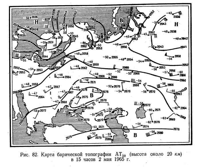 Карта барической топографии высоты около 20 км в 15 часов 2 мая 1965 г.