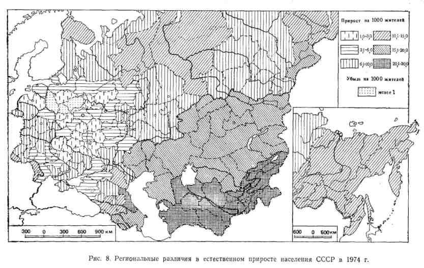 Региональные различия в естественном приросте населения в СССР в 1974 г.