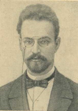 Александр Александрович Борзов