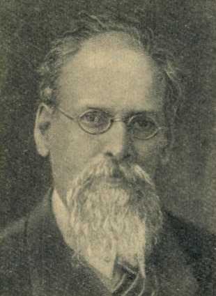 Михаил Александрович Боголепов