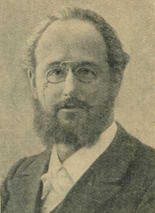 Сергей Григорьевич Григорьев