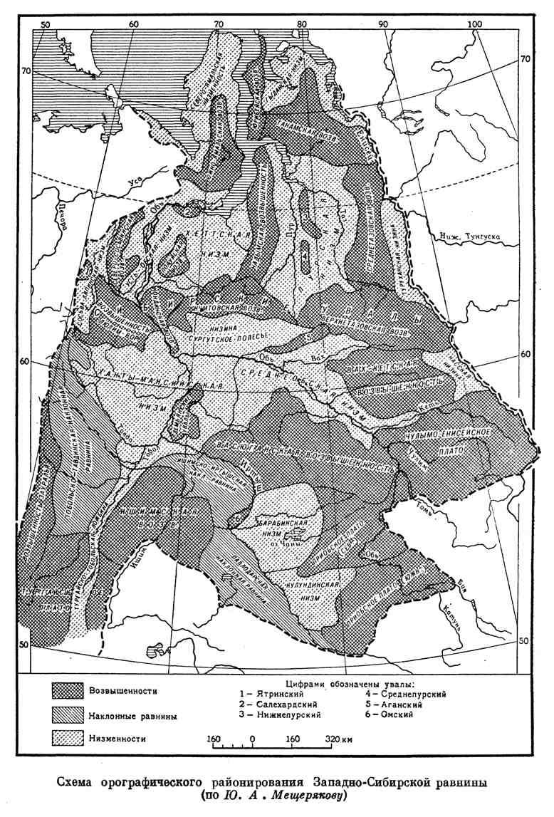 Схема орографического районирования Западно-Сибирской равнины