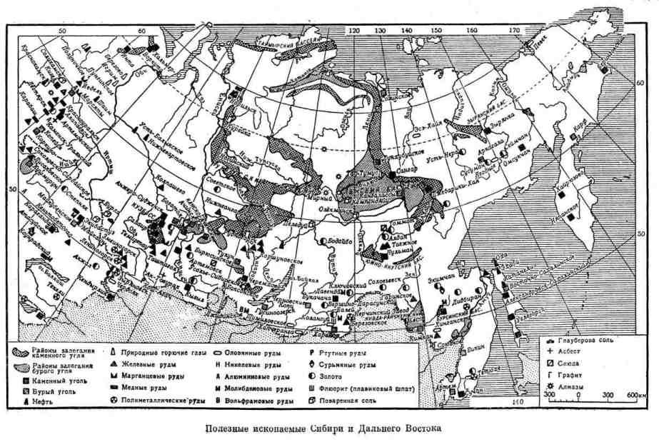 Полезные ископаемые Сибири и Дальнего Востока