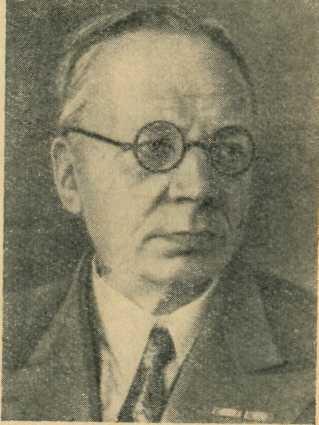 Владимир Юльевич Визе