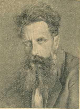 Отто Юльевич Шмидт