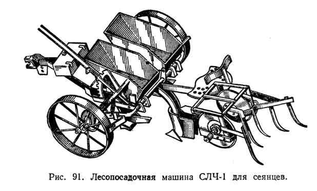 Лесопосадочная машина СЛЧ-1 для сеянцев