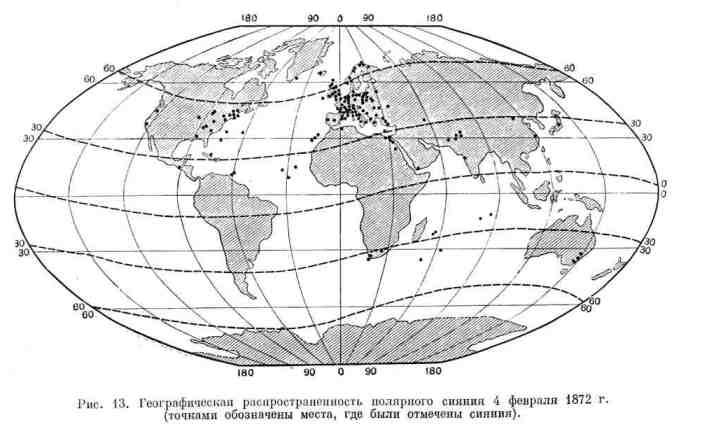 Географическая распространённость полярного сияния 4 февраля 1872 г.