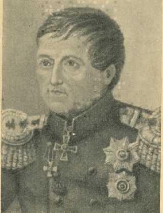 Гавриил Андреевич Сарычев