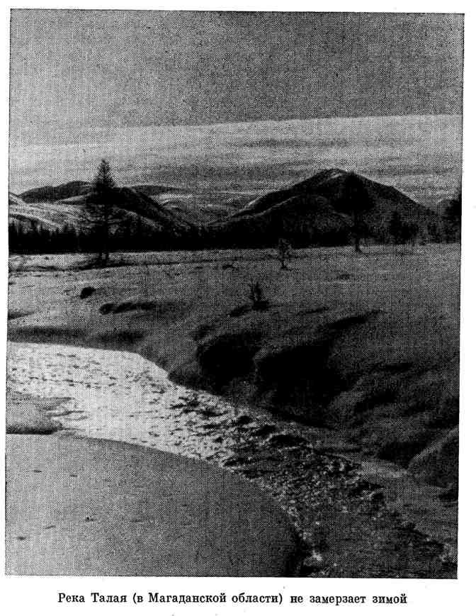 Река Талая в Магаданской области