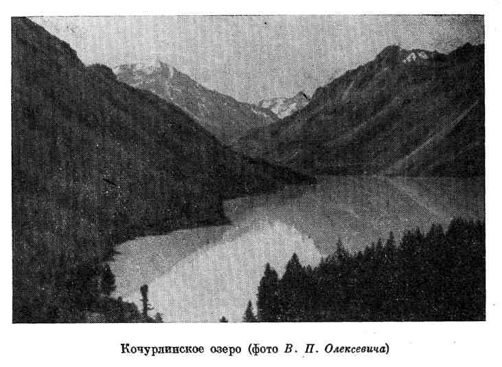 Кочурлинское озеро