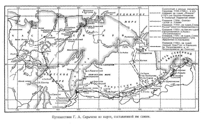 Путешествия Г. А. Сарычева по карте, составленной им самим