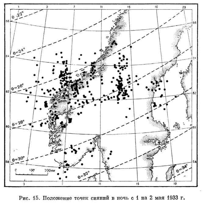 Положение точек сияний в ночь с 1 на 2 мая 1933 г.