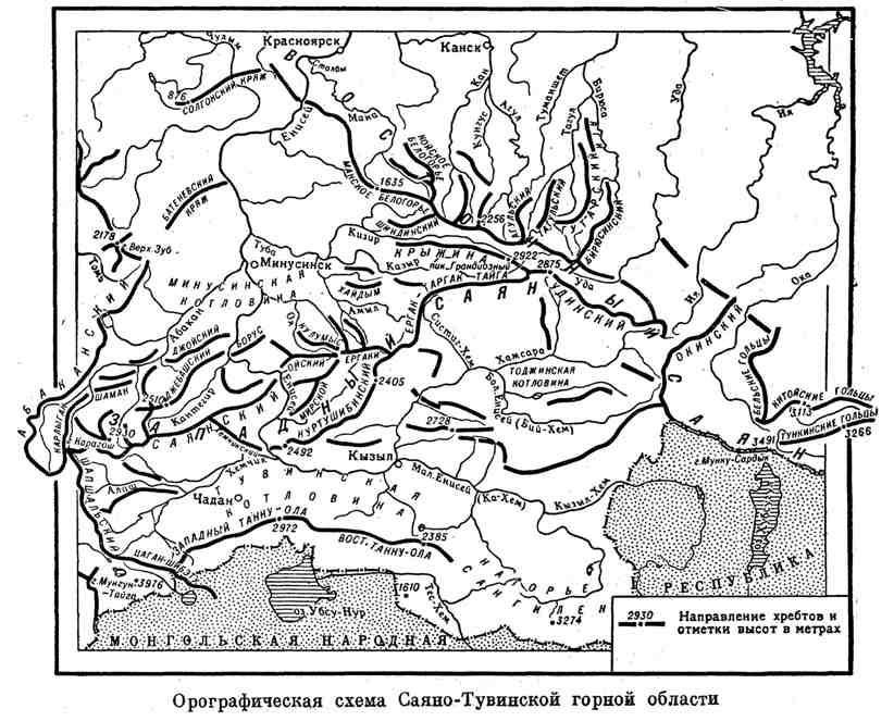 Орографическая схема Саяно-Тувинской горной области