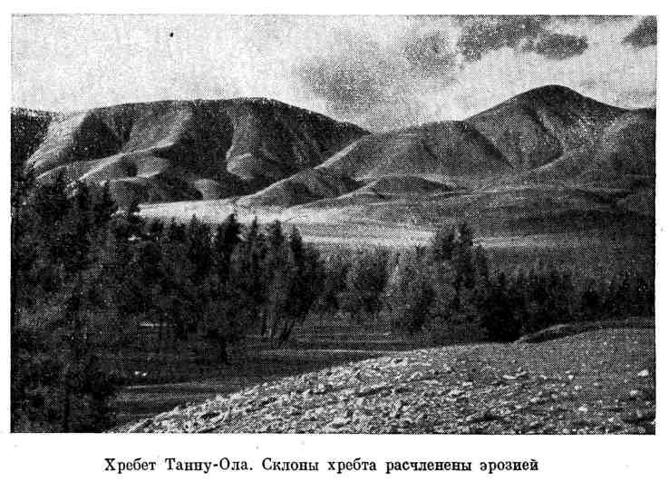 Хребет Танну-Ола. Склоны хребта расчленены эрозией