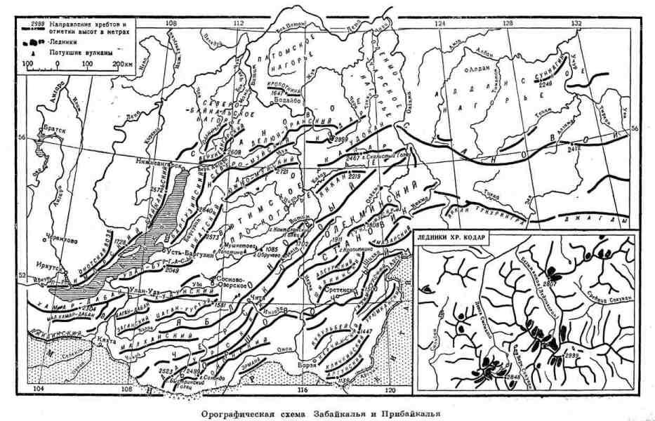 Орографическая схема Забайкалья и Прибайкалья
