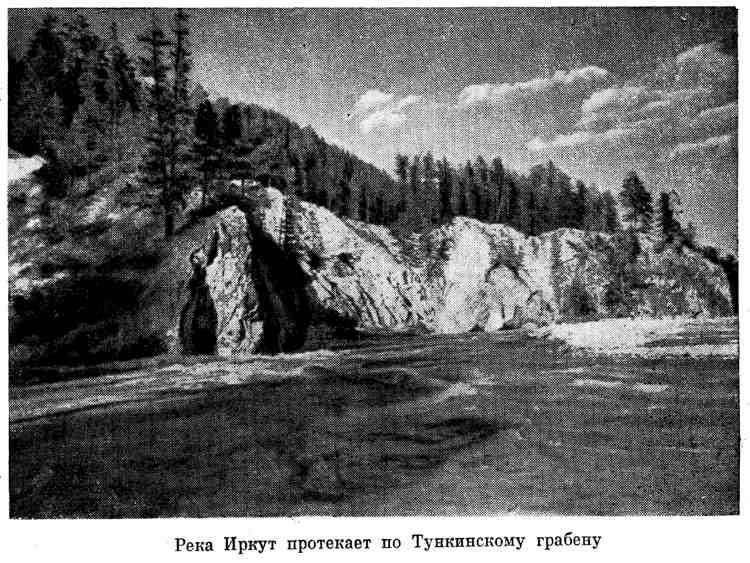 Река Иркут протекает по Тункинскому грабену