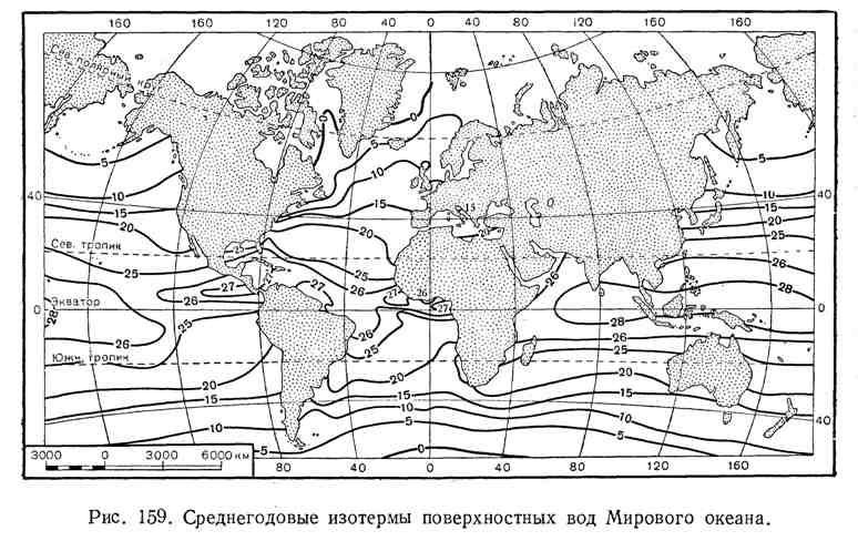 Среднегодовые изотермы поверхностных вод Мирового океана