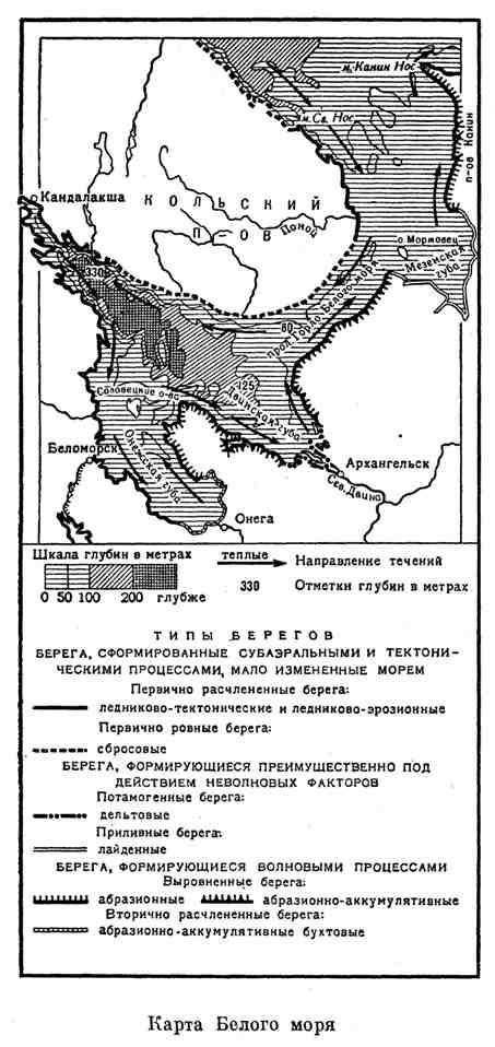 Карта Белого моря