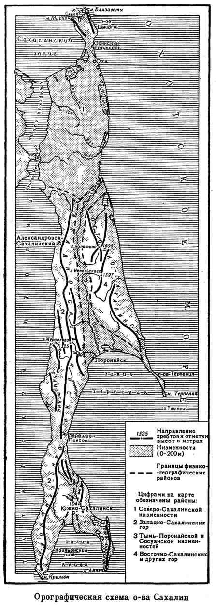 Орографическая схема о-ва Сахалин