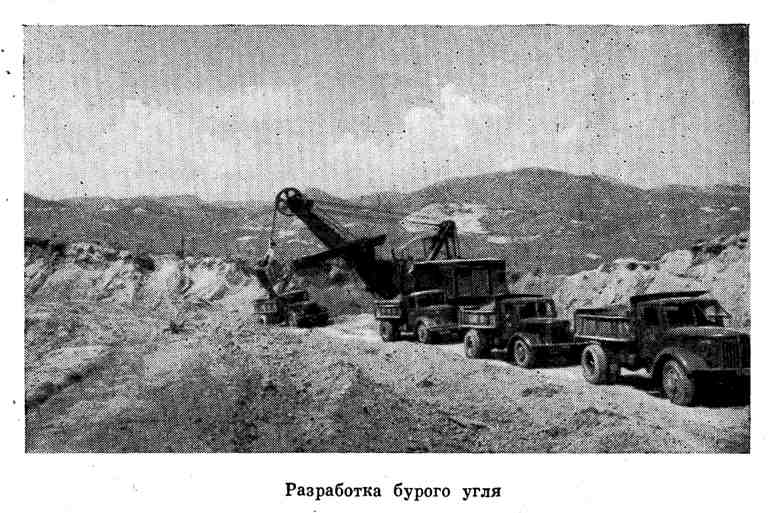 Разработка бурого угля