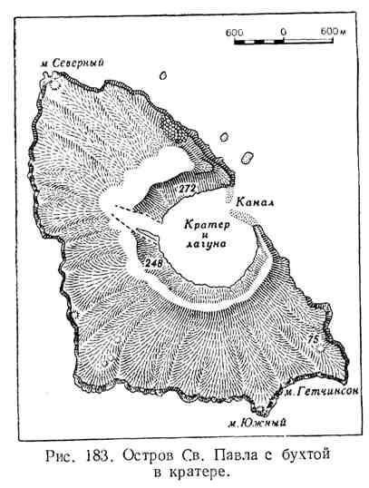 Остров Св. Павла с бухтой в кратере