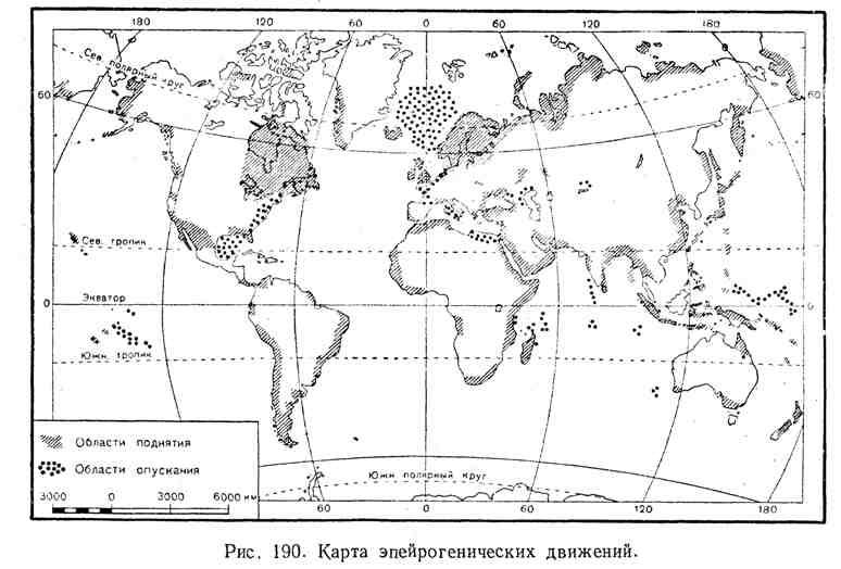 Карта эпейрогенических поднятий