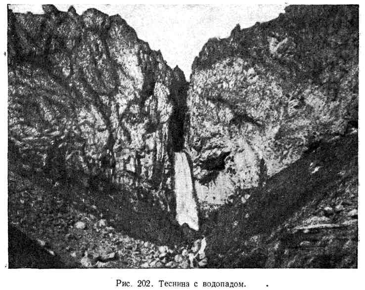 Теснина с водопадом