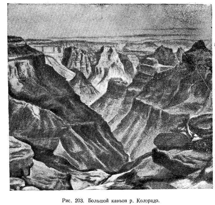 Большой каньон р. Колорадо