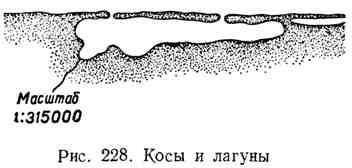 Косы и лагуны