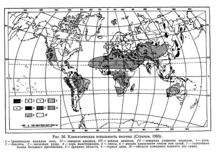 Климатическая зональность неогена