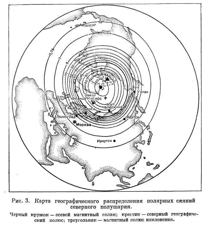 Карта географического распределения полярных сияний северного полушария