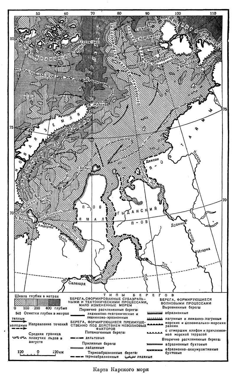 Карта Карского моря