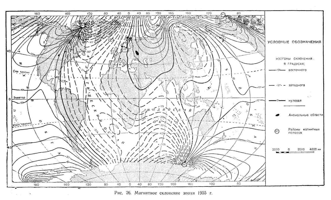 Магнитное склонение эпохи 1955 г.