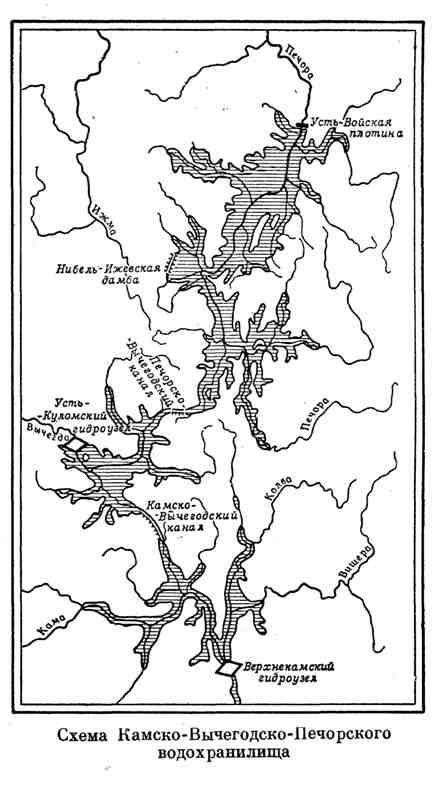 Схема Камско-Вычегодско-Печорского водохранилища