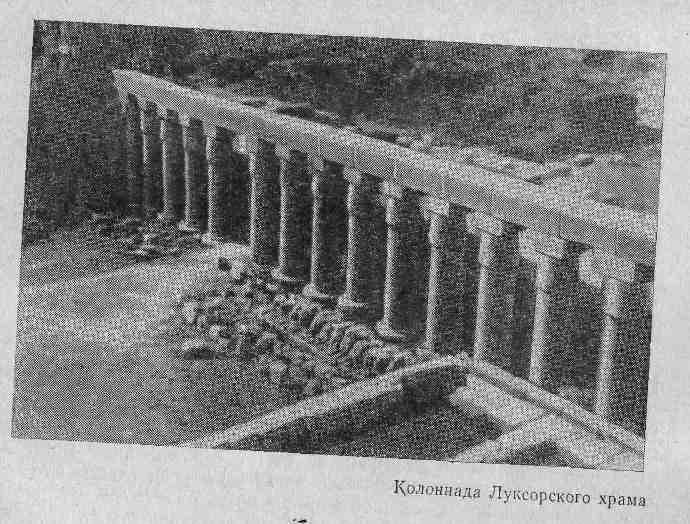 Колоннада Луксорского храма